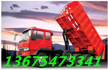 桂林集装箱平板自卸车轻量化设计质优价廉