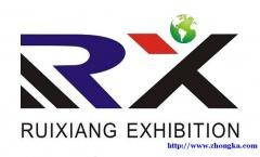 2017第19届中原(郑州)国际动力传动与控制技术展览会