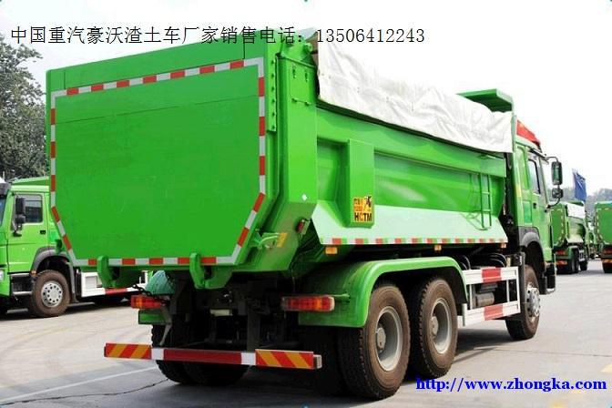 山东济南豪沃厂家促销豪沃城建渣土车价格参数图片带蓬布盖