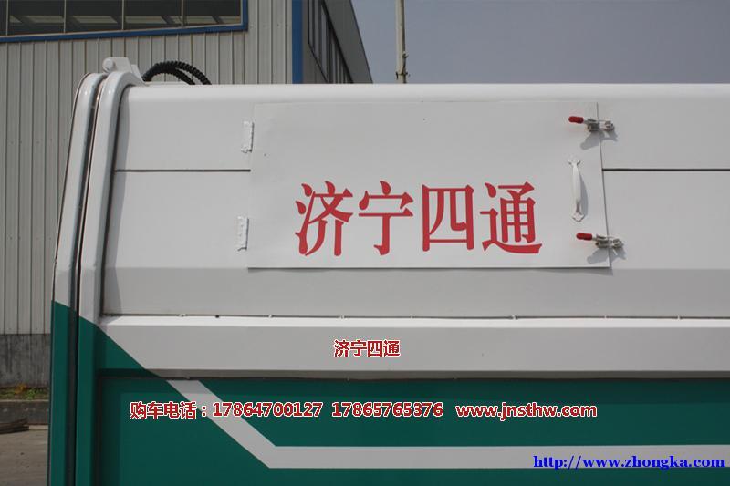 福田垃圾车/福田5立方垃圾车/厂家销售价格
