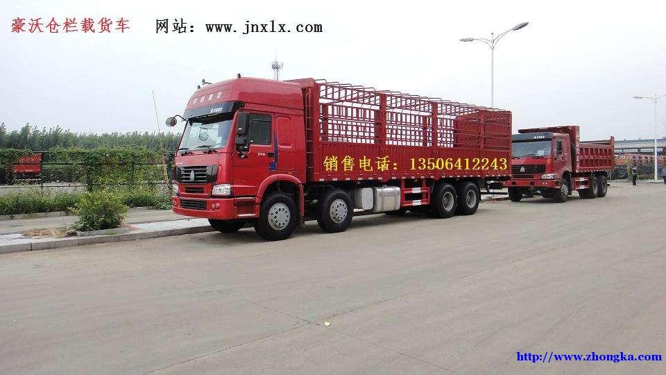 出口坦桑尼亚豪沃载货车336马力价格