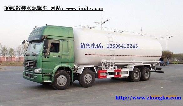 供应中国豪沃20方水泥搅拌罐车价格【豪沃搅拌车配件大全】