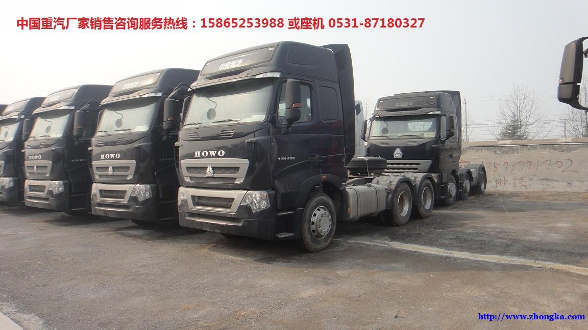 供应豪沃国五380马力8.8米工程自卸车价格