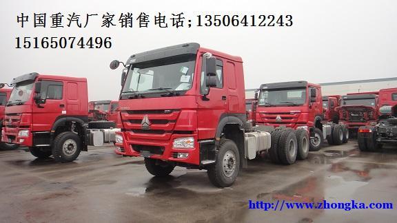 供应出口安哥拉豪沃后八轮自卸车价格图片