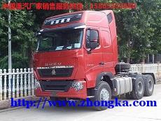 重汽新款豪沃T7H国五牵引车440马力价格