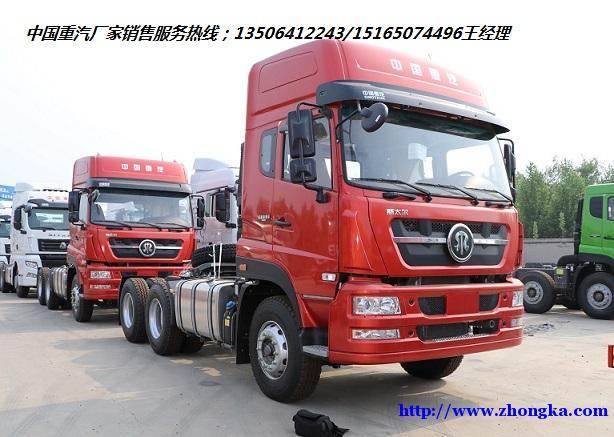 供应新款D7B斯太尔国五牵引车价格
