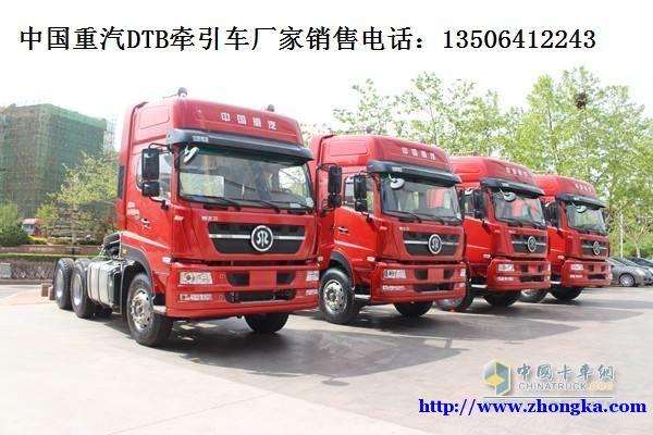 供应国五新款T7H双驱牵引车440马力报价