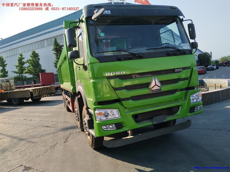 环保国五豪沃渣土自卸车价格(中国重汽新款智能豪沃城建渣土自卸