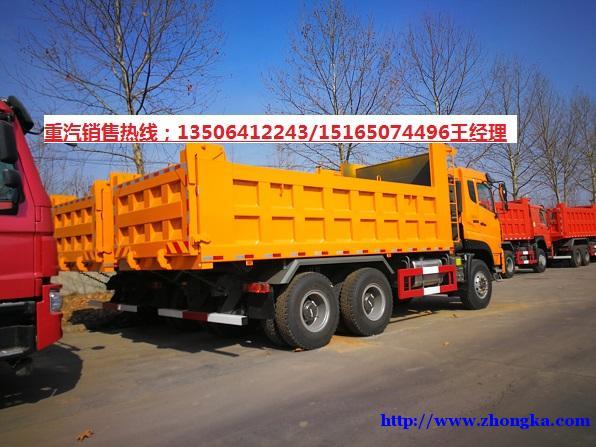 供应新款国五斯太尔D7B自卸车报价