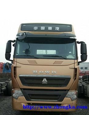 济南重汽厂家供540马力豪沃T7H牵引车厂家促销价/图片/配