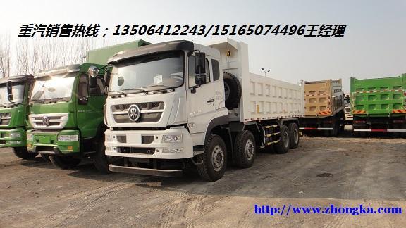供应新款D7B斯太尔城建环保渣土自卸车价格