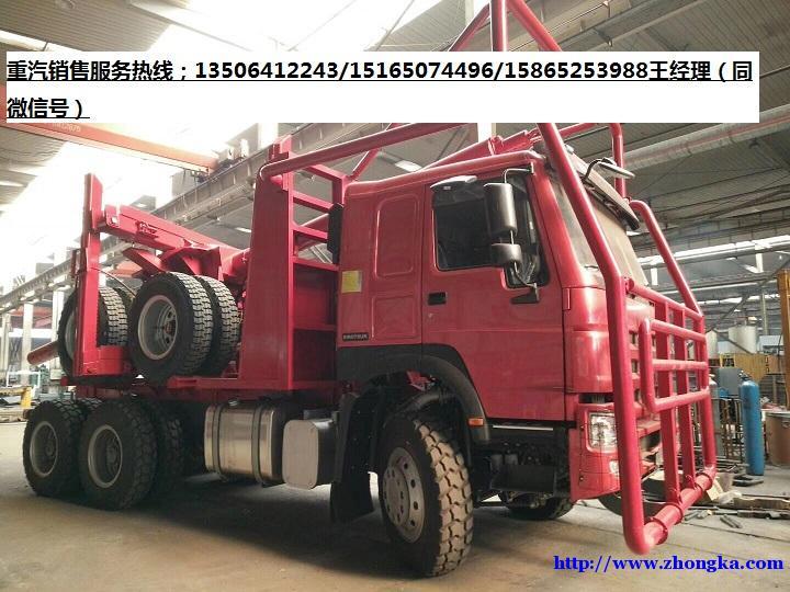 供应出口刚果豪沃HOWO原木木材运输车报价图片