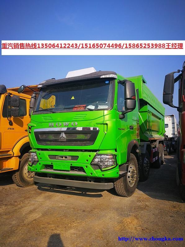 供应540马力国五重汽豪沃T7H牵引车价格图片