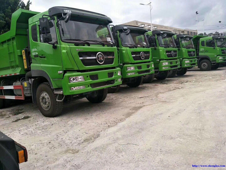 供应库存国五新款斯太尔D7B后八轮城建渣土自卸车价格