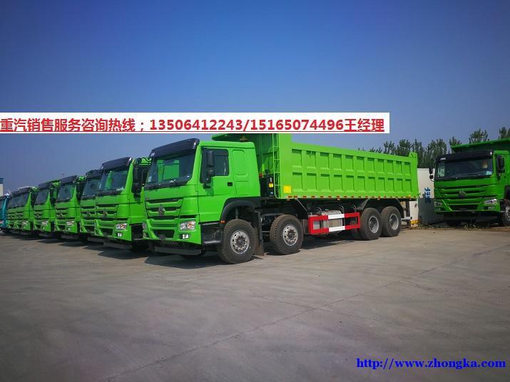 中国重汽工程运输车价格/豪沃自卸车厂家报价