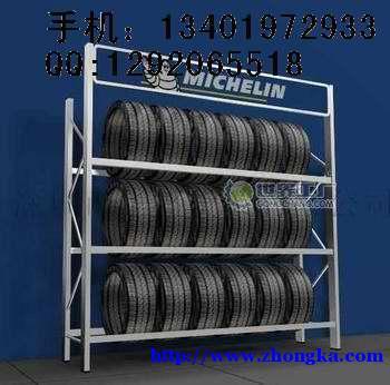江苏南京轮胎货架厂家明圆货架最专业