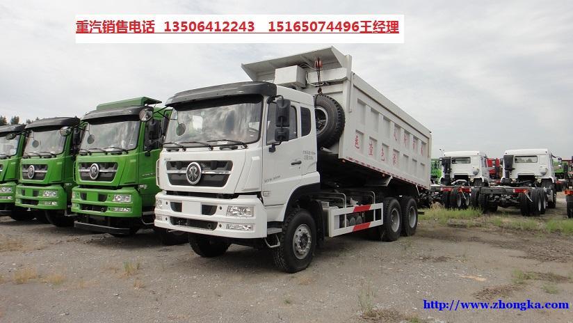 供应斯太尔D7B后八轮自卸车新配置促销价格