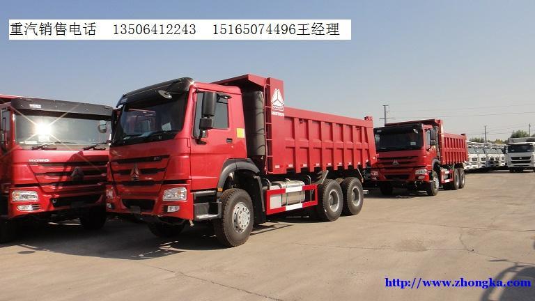 供应出口尼日尔豪沃5.6米后八轮翻斗自卸车价格