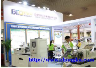 第12届国际材料工艺设备、分析测试、科学器材及实验室设备展览
