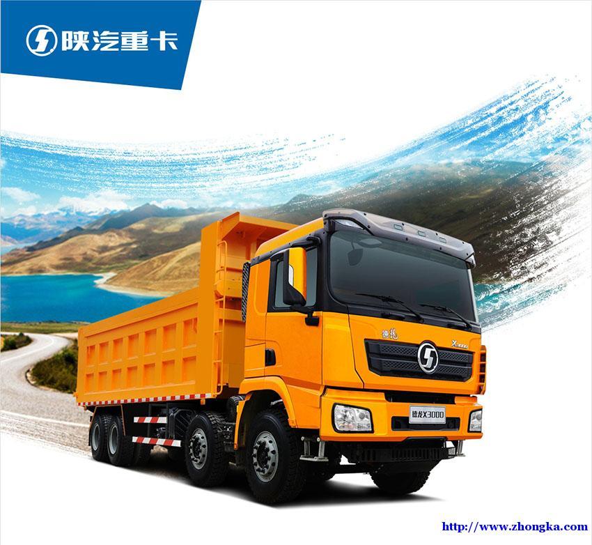 公路运输自卸车