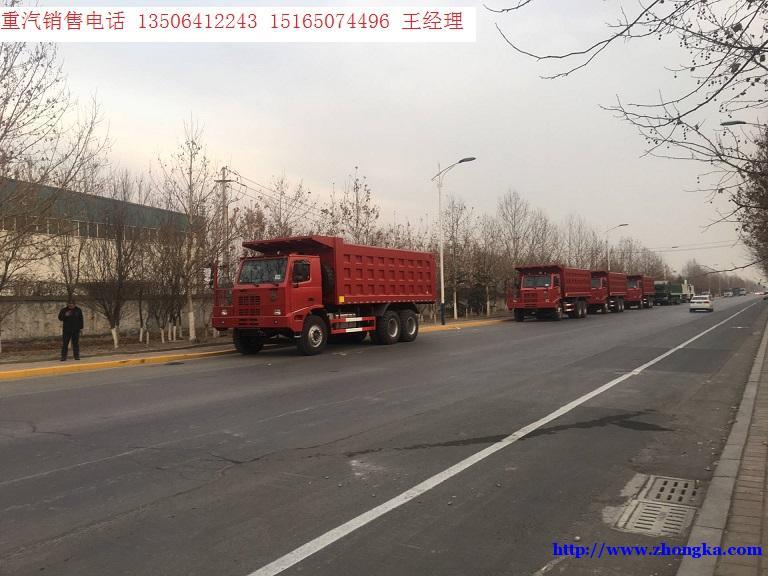 供应中国大型K40豪沃70矿山霸王自卸车报价