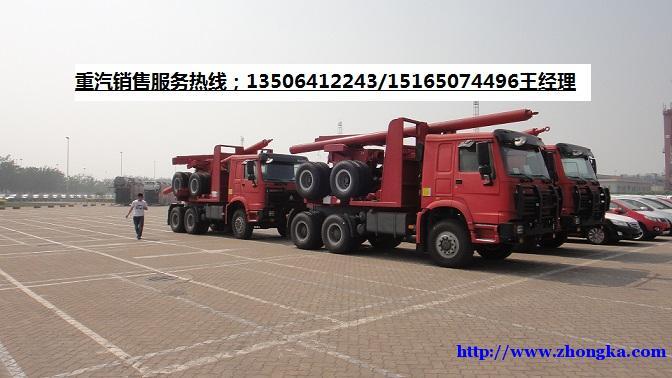 供应出口埃塞俄比亚豪沃四驱森林原木运输车出口报价
