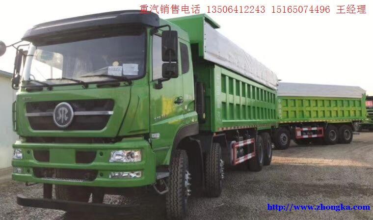 供应D7B新款斯太尔国五6×4环保智能渣土车报价