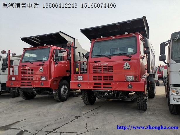 供应中国420马力HOWOK40矿山霸王宽体自卸车新配置报价