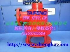 TCF型充液阀品牌,TCF型充液阀供应商,泰丰股份