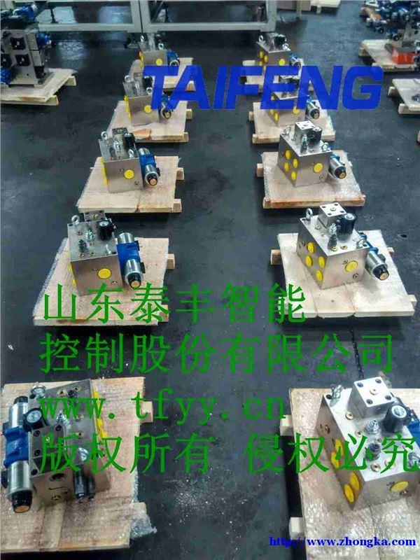 XP2CEF-315CV机械插装阀组泰丰股份直销