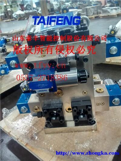 济宁315T液压系统YN32-315HXCV-00泰丰液压厂