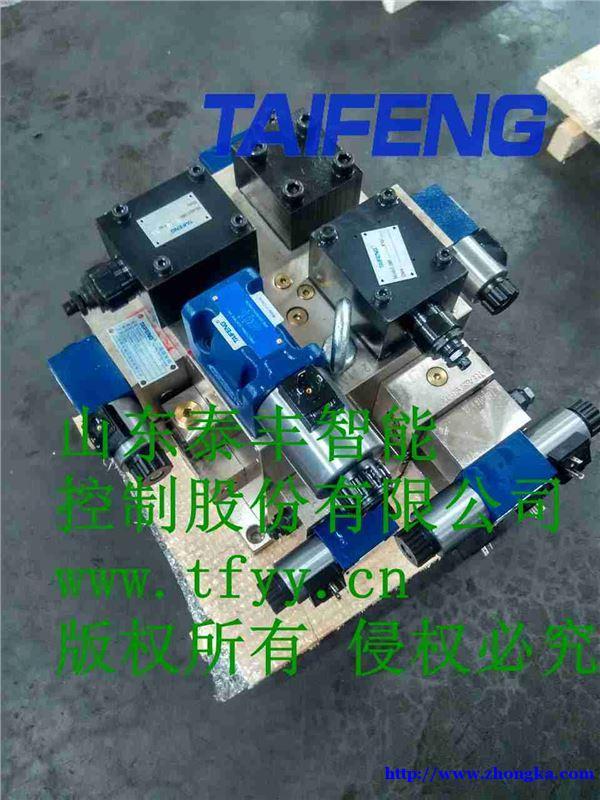 泰丰股份YJ32-315GLCV直销供应品质保证