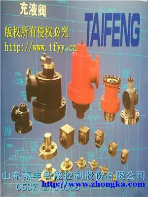 充液阀CF1-H100B-NX推荐,充液阀CF1-H100B