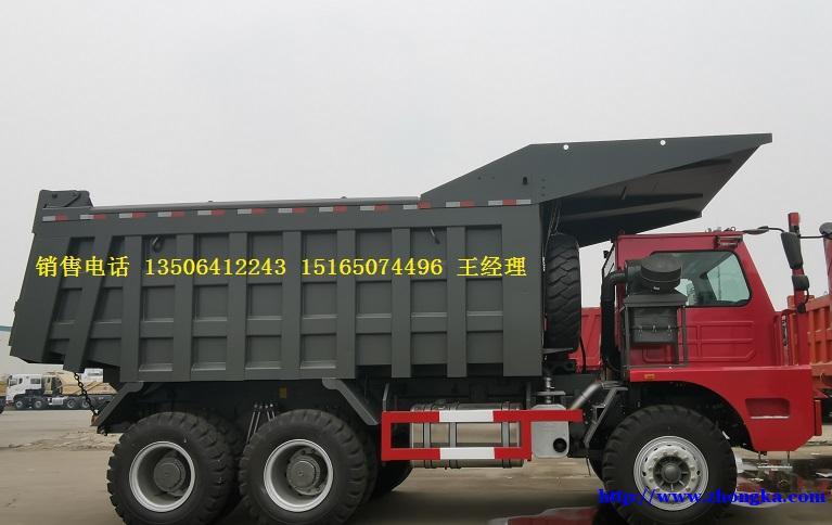 供应豪沃特大型371马力K48矿山霸王工程车配置报价