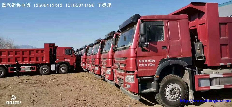 供应出口尼日利亚豪沃后八轮翻斗自卸车价格