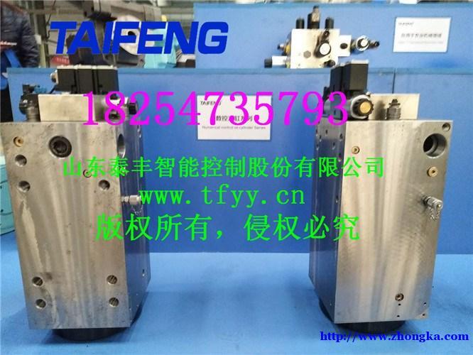 数控油缸泰丰-泰丰专业打造控制盖板知名品牌