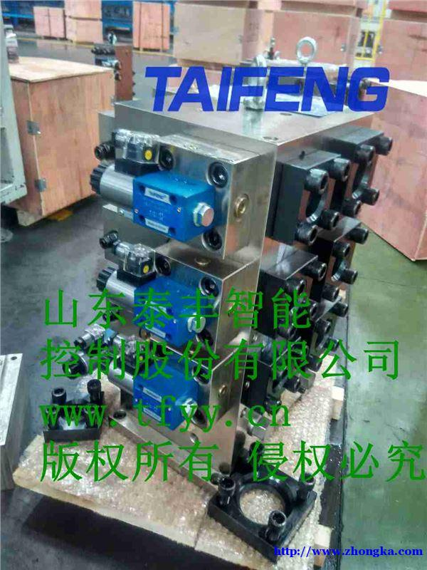 泰丰制造YN32-500HEBCV二通插装阀