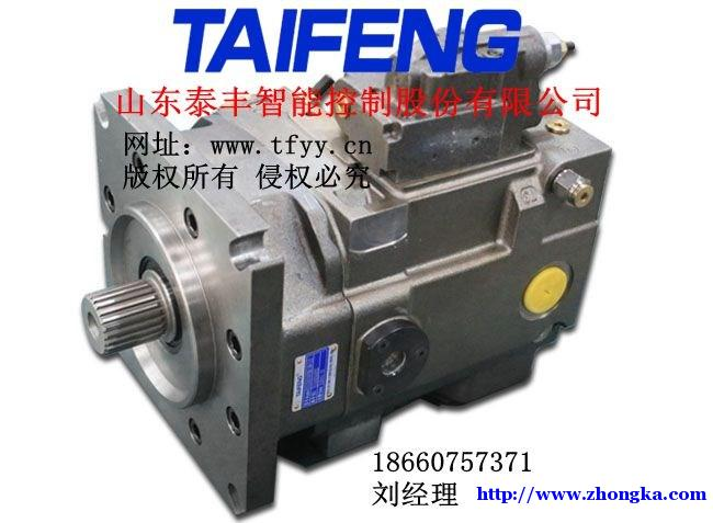 泰丰液压柱塞泵报价,负载敏感柱塞泵