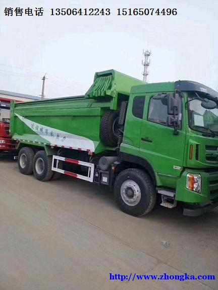 供应重汽绿色(斯太尔D7B后八轮渣土车)价格
