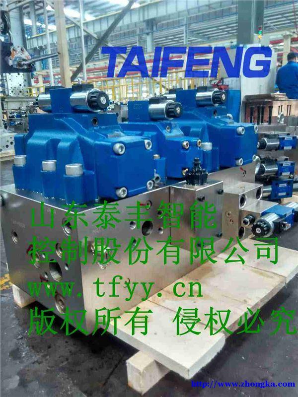YZ32-100CV机械插装阀组泰丰供应
