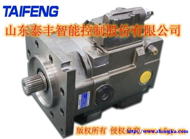 泰丰智能供应TFA15VSO280排量变量柱塞泵质优价廉