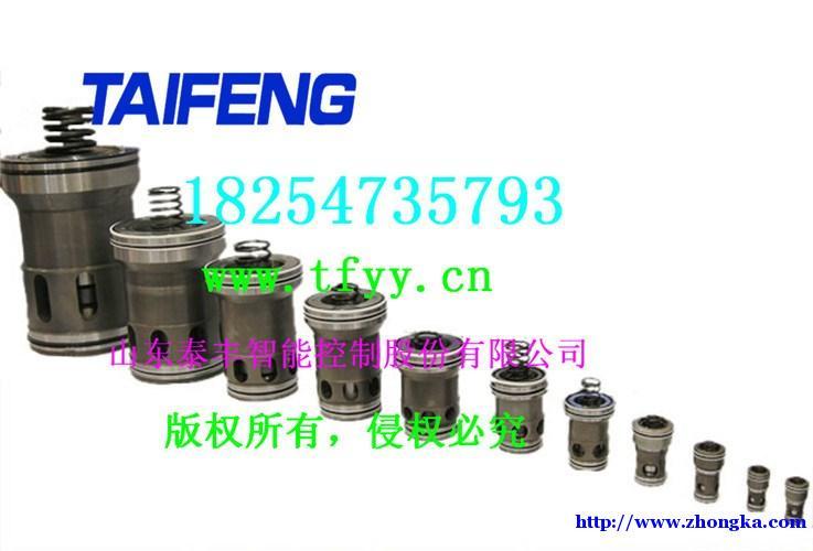TLC100AB40E插件-专业生产/批量供应/质优价廉
