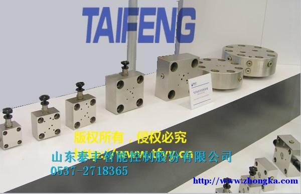 TLFA系列插装阀盖板报价,泰丰股份,TLFA系列插装阀盖板
