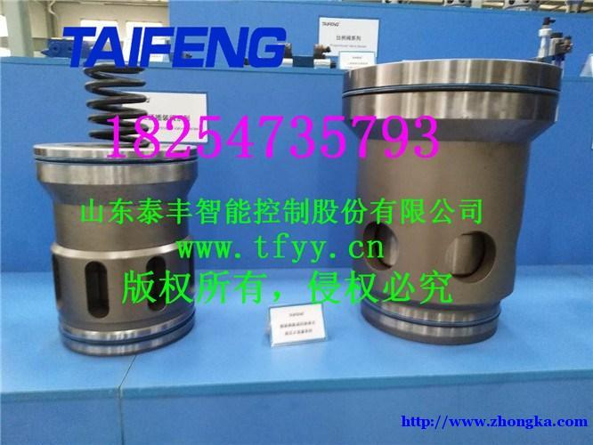 TLC063A20D泰丰-先进设备/专业生产/知名品牌的首选