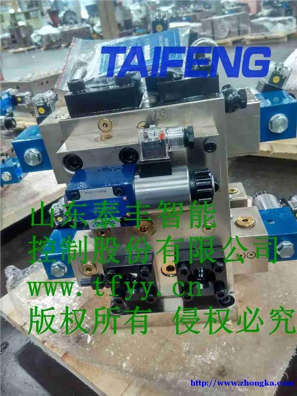 供应直销泰丰YN32-500HECV二通插装阀