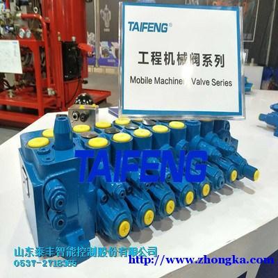 泰丰液压元件_TRM多联换向阀型号规格齐全