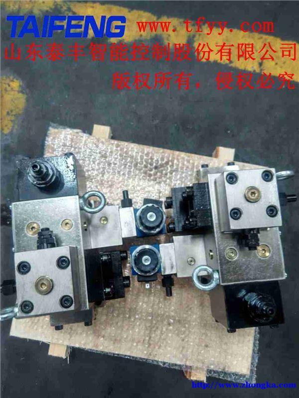 泰丰标准系统阀组带顶缸YN32-500HXBCV