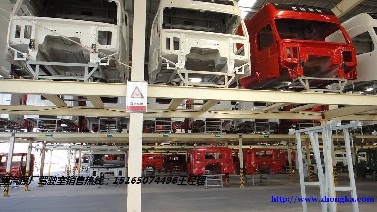 批发供应豪沃原厂T7H驾驶室配件大全 T7驾驶室总成内饰件报