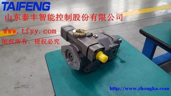 高性能斜盘式柱塞泵摆角大无级调节