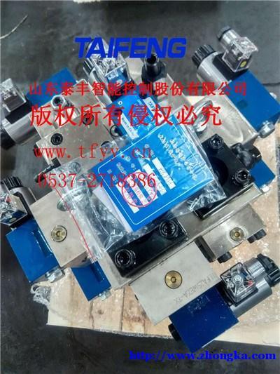 济宁YN系列四柱液压机阀块质量优,泰丰股份,山东YN系列四柱